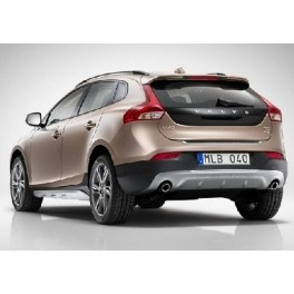 ATTELAGE VOLVO V40 2013- - (CROSS COUNTRY) - RDSO demontable sans outil - attache remorque GDW-BOISNIER